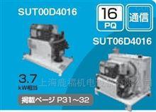 SUT06D40L16-20-FDAIKIN大金超级液压系统SUT06D40L16-20-F