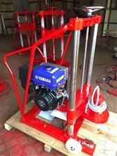 MZ-250,MZ-300,MZ-360雅馬哈汽油機式混凝土路面鉆孔取芯機*全包郵