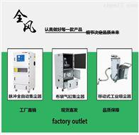 MCJC-3000生产脉冲集尘机
