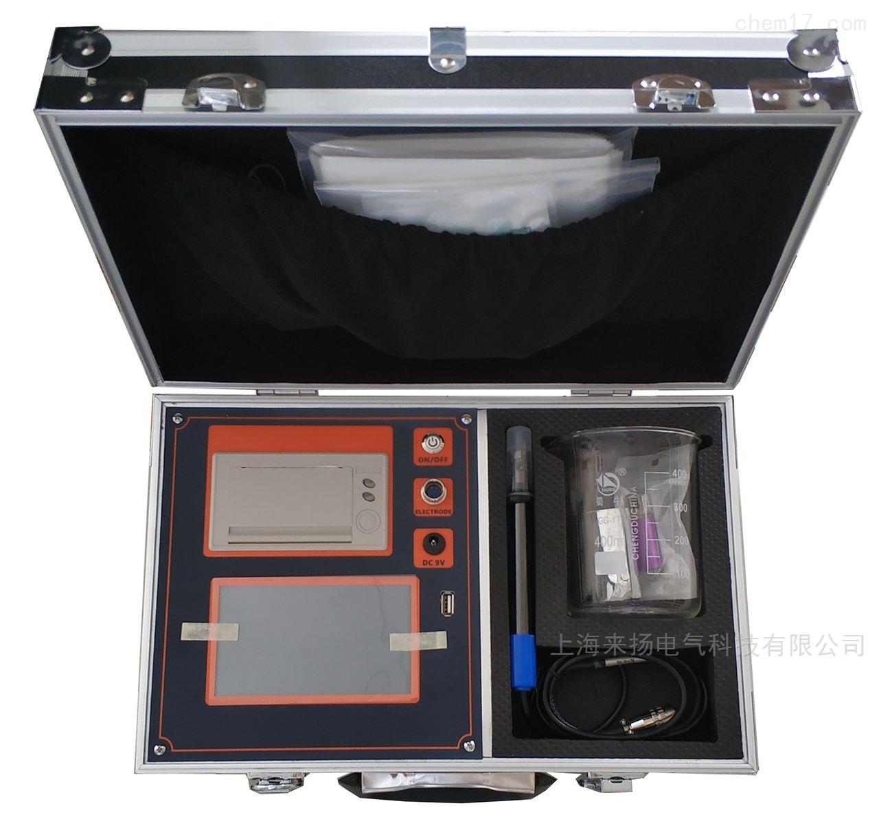 触摸屏直读式盐密度测试仪