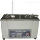 DLYS-502石蜡熔点测定仪(冷却曲线)