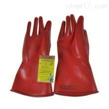 5kv绝缘手套电工手套防护手套