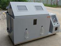 科迪标准型盐雾试验箱生产厂家、价格