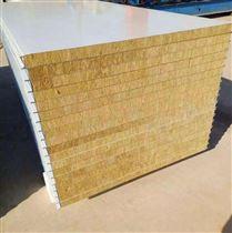 75mm厚硅酸钙岩棉一体保温板