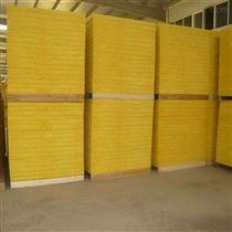 50mm厚150公斤岩棉保温板