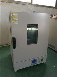 DHG-9070BDHG-9070B立式鼓风干燥箱
