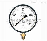 Y236系列高压压力表