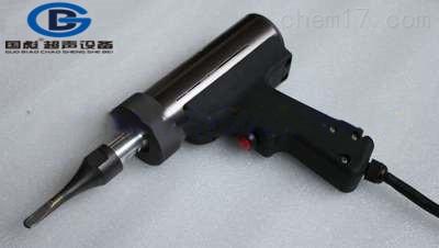 超声波点焊机汽车防水板焊接