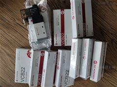 VCB22B517A-AB213L现货IMI NORGREN电磁阀VCB22B517A-AB213L