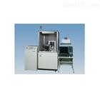 D/max RAPID麵探微區X射線衍射儀D/max RAPID