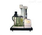 HD-3687智能抗/破乳化测定仪