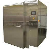 液氮速冻机SDG-15