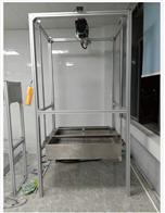 IPX12垂直滴水试验设备