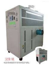 点胶机乳胶水快速凝固应用工业空调