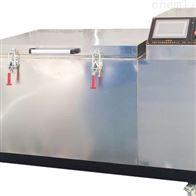 AFST/SLX-100触摸屏液氮设备
