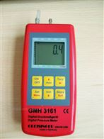 GMH 3161-13德国Greisinger GMH 3161-13防爆差压测量仪
