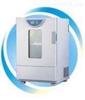 科迪仪器生产250度高温真空烤箱老化测试箱