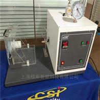 CSI-286Sincerity医用口罩血液合成穿透性测试仪