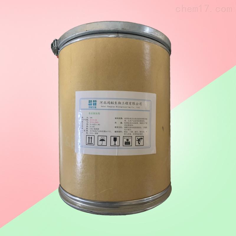 L-精氨酸生产厂家