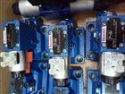 現貨REXROTH減壓閥R901218100特價供應