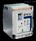 德国AEG空气断路器原装正品
