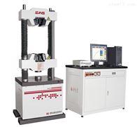 SHT4305国产电液伺服万能试验机