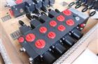德国HWAE电磁阀VP1-Z-N 24VDC现货