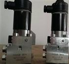 德国HWAE电磁阀GR2-2/24V现货