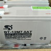 赛特系列赛特蓄电池系列
