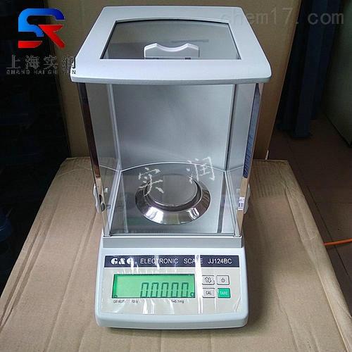 杭州220g精度0.1mg电子分析天平