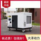 25千瓦水冷静音柴油发电机