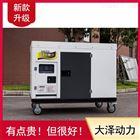 备用电源40kw静音柴油发电机