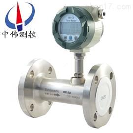 ZW-LWG管道式涡轮流量计