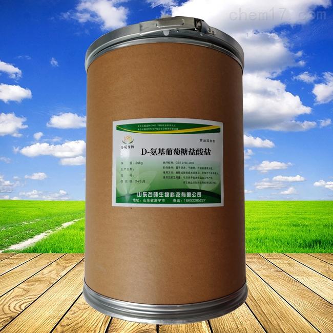 广东D-氨基葡萄糖盐酸盐  氨糖生产厂家
