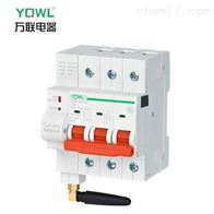 专业智能重合闸漏电保护制造商