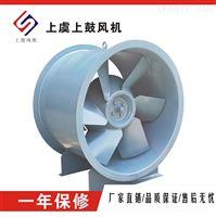 SWF(HL3-2A)上虞上鼓风机出品 低噪音优质混流风机