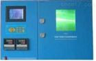 FDS-1601石油产品紫外光安定性测定仪