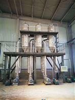 2吨出售二手蒸发器