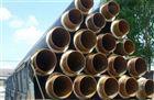 钢套钢预制蒸汽保温管