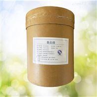 食品级L-异亮氨酸生产厂家