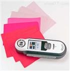 罗维朋手持式多功能成像分光色差仪