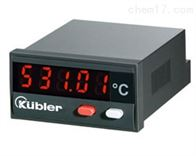 Codix 531德国库伯勒KUEBLER温度数显仪表