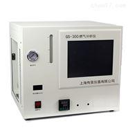 天然气分析 在线全自动分析设备