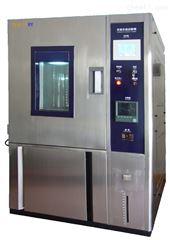 ZT-UV-50L低溫日曬耐候試驗箱
