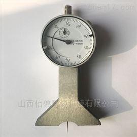 FS-10-70Z指针式腐蚀凹坑深度仪