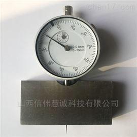 FS-10-Z指针式腐蚀凹坑深度测定仪
