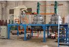 油墨生产成套设备反应釜