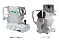 RM-800/KR-800/RM-1/KR-1RM-800电脑验光和KR800角膜曲率验光