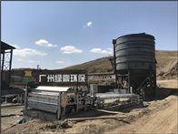 标准带式压滤机,生化污泥脱水处理