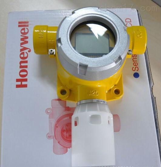 霍尼韋爾XCD可燃氣體探測器北京經銷